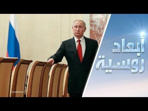 سيناتور روسي يؤكد حضور فلاديمير بوتين مؤتمر برلين فأل حسن