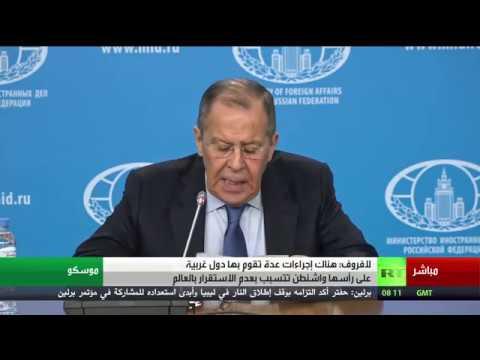 سيرغي لافروف يُجمل نتائج العام في مؤتمر صحفي