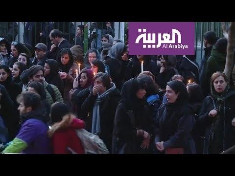 شاهد محتجون في طهران ضد استهتار حكومتهم بعد إسقاط الطائرة الأوكرانية
