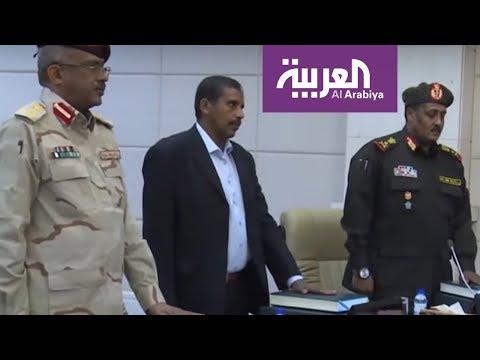شاهد تعيين لجنة سودانية جديدة لتقصي أحداث الخرطوم الدامية