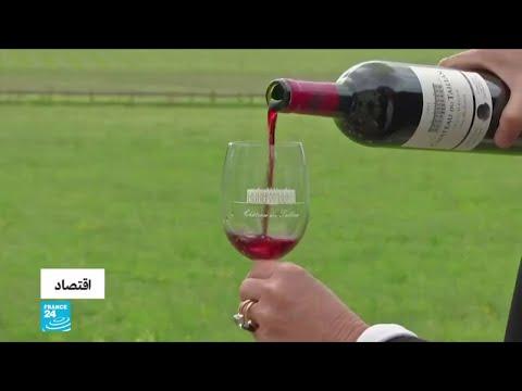 شاهد ترامب يهدد بمضاعفة الضريبة على توريد النبيذ الفرنسي