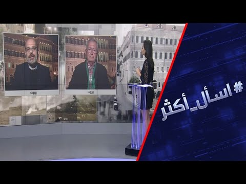 هل تبقى حكومة اللون الواحد هي خيار لبنان الوحيد