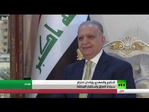 الأردن يدعو إلى خفض التصعيد في المنطقة