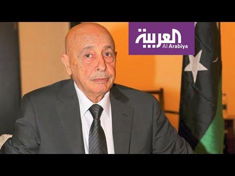 عقيلة صالح يهاجم تدخّل أردوغان في ليبيا