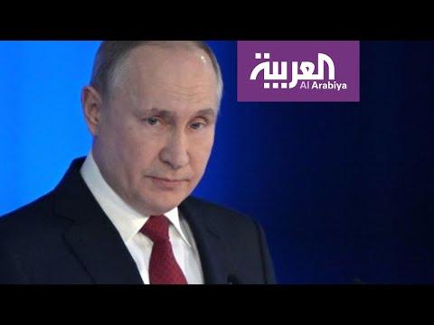 كيف أعاد بوتين للدب الروسي أمجاده خلال 20 عاما فقط