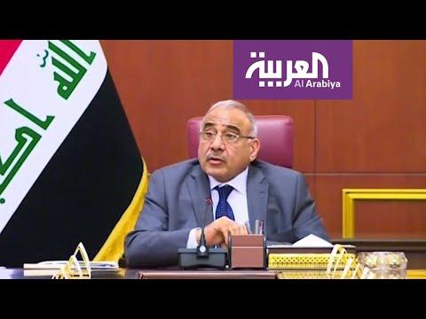 عبد المهدي يطالب بحكومة كاملة الصلاحيات