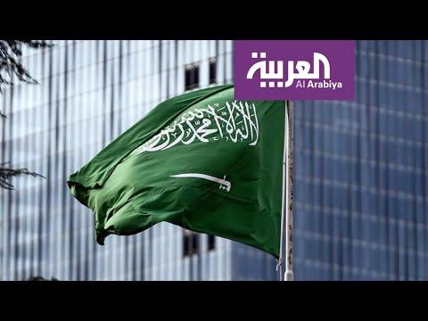 المرأة تضع السعودية على رأس ١٩٠ دولة