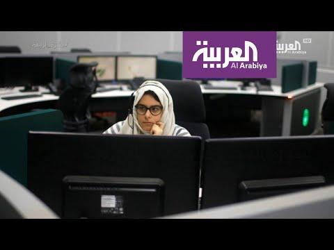 تقدّم السعودية في تقرير المرأة والأعمال 2020