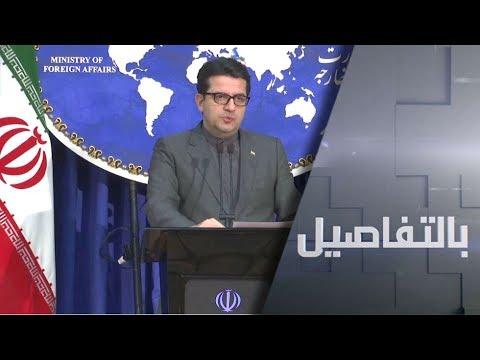 شاهد تهديدات إيرانية متواصلة بشأن خيار السلاح النووي