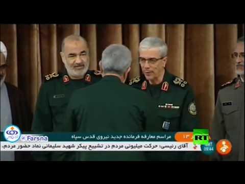 شاهد الحرس الثوري الإيراني يعيّن محمد حجازي نائبا لقائد فيلق القدس