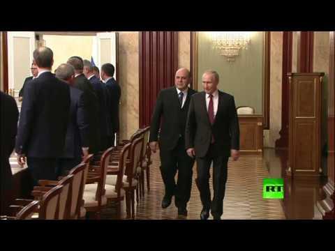 شاهد الرئيس بوتين يفتتح مع رئيس الوزراء الجديد أول جلسة للحكومة الروسية الجديدة