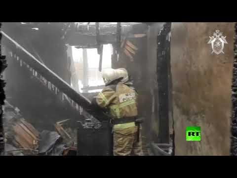 شاهد حريق في مقاطعة تومسك الروسية يودي بحياة 11 شخصًا