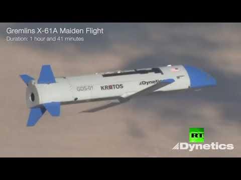 شاهد أميركا تختبر طائرات مسيرة من نوع جديد