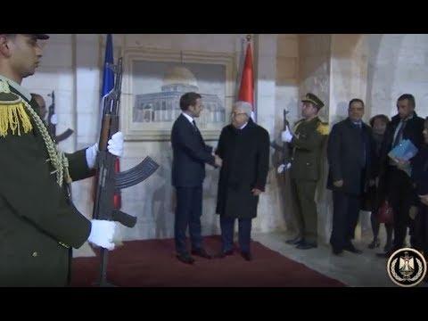 الرئيس الفلسطيني يستقبل نظيره الفرنسي في رام الله