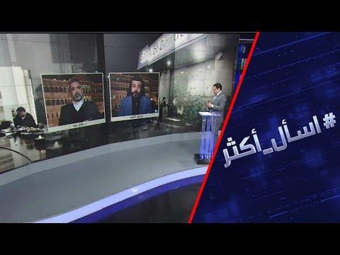 ما هي حظوظ الحكومة الجديدة في لبنان