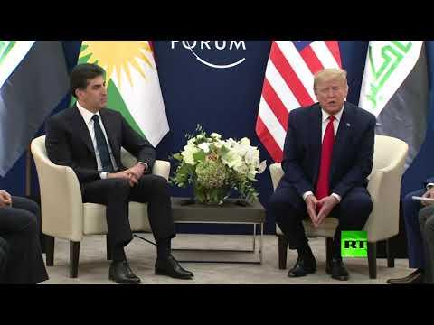 لقاء دونالد ترامب مع نيجرفان بارزاني