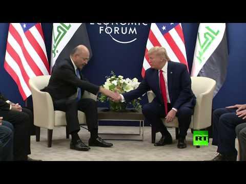 برهم صالح يلتقي دونالد ترامب في دافوس