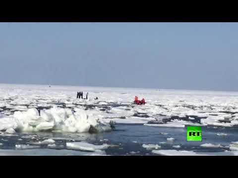 إنقاذ 250 صيادًا من ورطة الأسر الجليدي