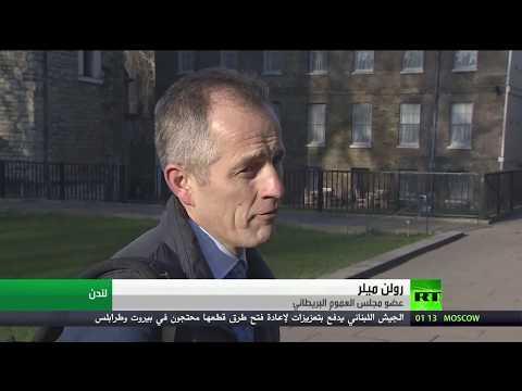العفو الدولية تندد بقتل متظاهرين في العراق