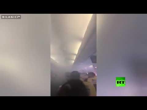 لحظات مرعبة على متن طائرة في الجو