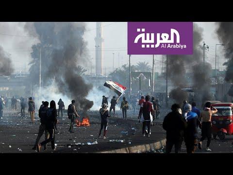 شاهد الأمن العراقي يستخدم قنابل فتاكة ضد المحتجين