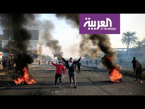 شاهد قنابل قاتلة بحجم علبة الصودا تستخدم ضد المتظاهرين في العراق