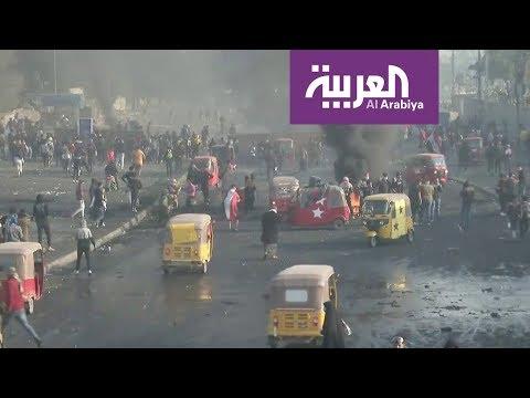 شاهد اشتباكات عنيفة بين الأمن والمتظاهرين في العراق