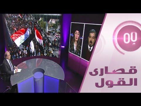 شاهد الممثلة الاء حسين تكشف عن مخطط مقتدى الصدر في مليونية الجمعة