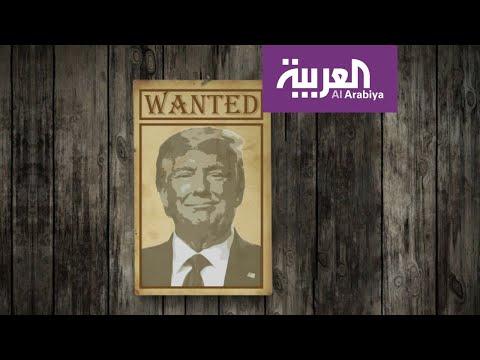 شاهد طهران تعرض 80 مليون دولار جائزة لمن يقتل دونالد ترامب