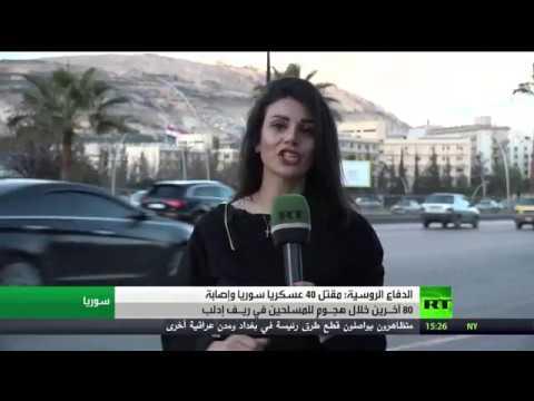 شاهد الجيش السوري يعلن صد هجوم في ريف إدلب