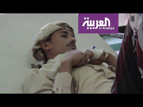 شاهد الضنك والملاريا تحصد أرواح الآلاف في اليمن
