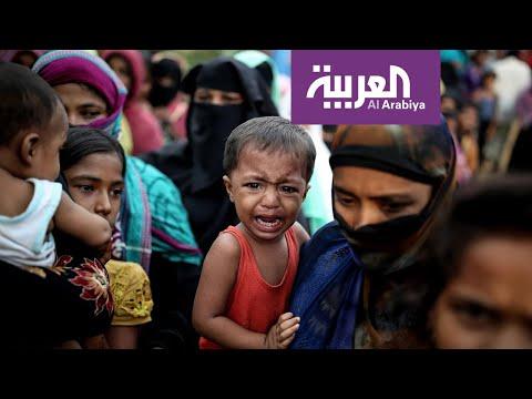 شاهد معلومات عن أقلية الروهينغا المسلمة التي تتعرض للإبادة الجماعية في ميانمار