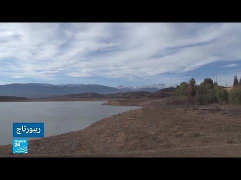 شاهد المعهد العالمي للموارد المائية يكشف أن المغرب ضمن لائحة البلدان المهددة بالعطش