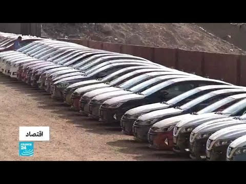 شاهد تراجع مبيعات السيارات في مصر رغم هبوط سعر الدولار أمام الجنيه
