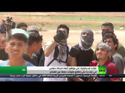 غارات تستهدف مواقع لـ حماس في غزة