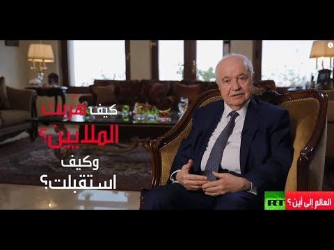 الأسباب والحلول لأزمة لبنان المالية