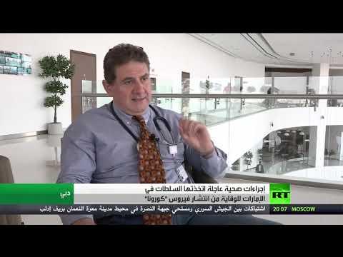 أبوظبي تُعلن استعدادها لدعم الصين لمواجهة كورونا
