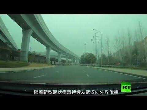 لقطات من داخل معقل فيروس كورونا القاتل في الصين