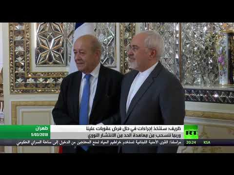 طهران تؤكد أنها ستتخذ إجراءات حال فرض عقوبات عليها