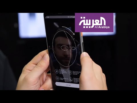 شاهد تكنولوجيا التعرف على الوجه أصبحت خطرًا يهدد الخصوصية