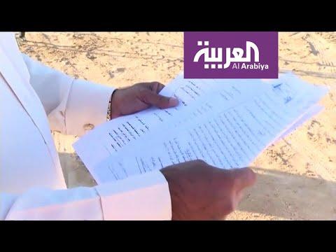 شاهد متضررو صندوق التنمية العقاري يكشفون عن معاناتهم