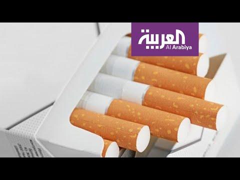 شاهد السعودية تسمح لكل شخص بإدخال 100 علبة سجائر