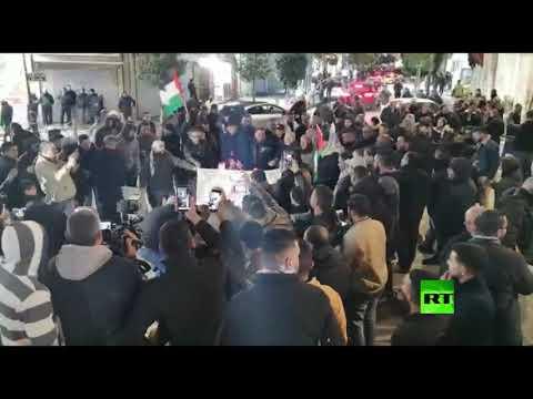 شاهد المتظاهرون الفلسطينيون يحرقون ورقة الدولار الكبيرة