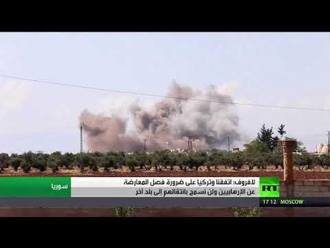 شاهد سيرغي لافروف يؤكد أنه لا رأفة بالإرهابيين في إدلب