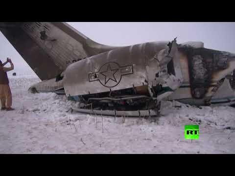 شاهد لقطات جديدة لحطام الطائرة العسكرية الأميركية المنكوبة في أفغانستان