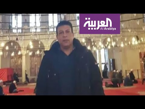 شاهد قضية القتيل الفلسطيني في سجون تركيا زكي مبارك تصل الأمم المتحدة