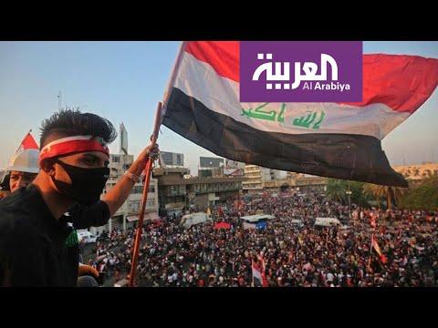 شاهد تحدي يجمع العراقيين ضد الأحزاب