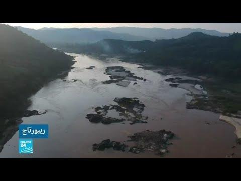 شاهد مخاطر تهدّد نهر ميكونغ الأطول في آسيا بالنضوب