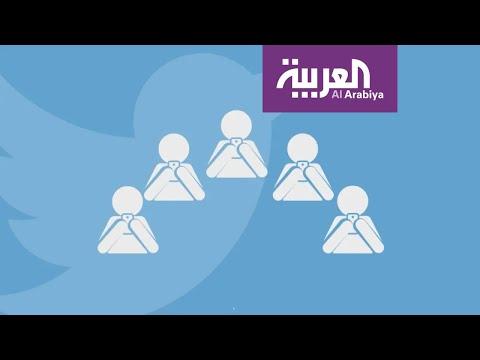 شاهد تأثيرات تويتر  كيف يغير ويتغير