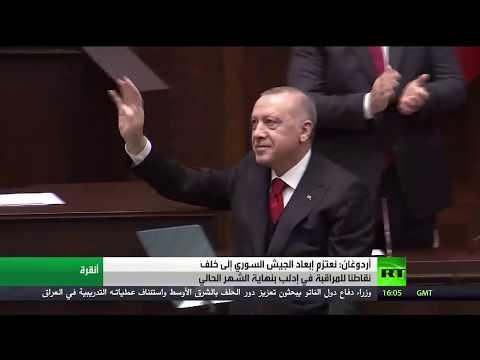 تركيا تعتزم إبعاد الجيش السوري عن مواقعها